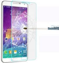 Skjermbeskyttelse av glass Samsung Galaxy A3 2016 (A310F)