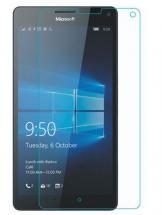 Skjermbeskyttelse Microsoft Lumia 950 XL