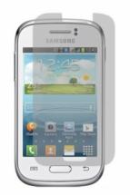 Samsung Galaxy Young (s6310) Skjermbeskyttelse