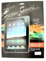Skjermbeskyttelse Sony Xperia Tablet Z2 (SGP511)