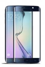 Full Screen Panserglass Samsung Galaxy S6 Edge (SM-G925F)