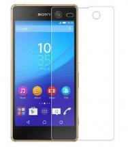 Skjermbeskyttelse Sony Xperia M5