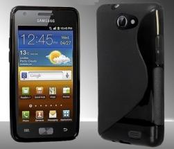 S-Line Deksel Samsung Galaxy Z (i9103)