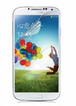 Skjermbeskyttelse Samsung Galaxy Note 5 (SM-N920F)
