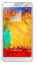 Skjermbeskyttelse Samsung Galaxy Note 4 (N910F)