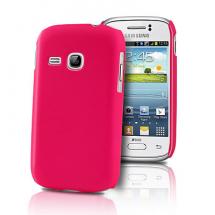 Hardcase Deksel Samsung Galaxy Young