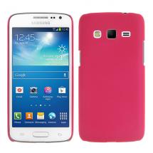 Hardcase Deksel Samsung Galaxy Express 2 (G3815)