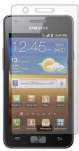 Samsung Galaxy Z (i9103) Skjermbeskyttelse