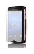 Sony Ericsson Xperia Mini Pro Skjermbeskyttelse