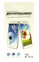 Skjermbeskyttelse Huawei Y6 Pro (TIT-L01)
