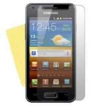 Samsung Galaxy S Advance Skjermbeskyttelse