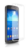 Samsung Galaxy S4 Active Skjermbeskyttelse